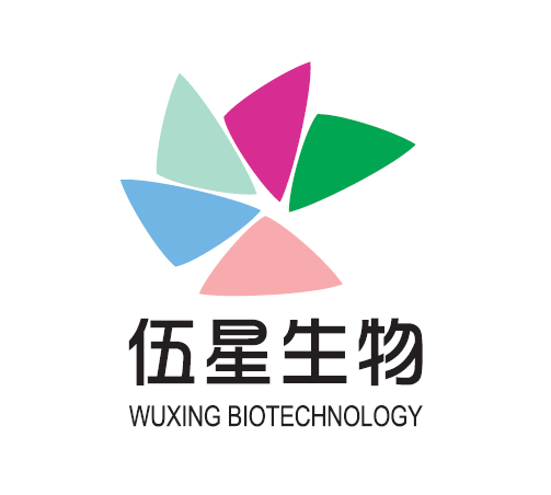 Hunan Wuxing Biological Technology Co., Ltd