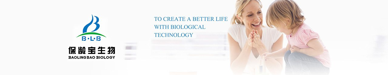 Baolingbao Biology Factory Banner