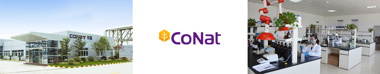 Conat Biological Products Factory Banner