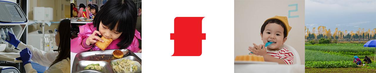 Fusheng Foods Factory Banner