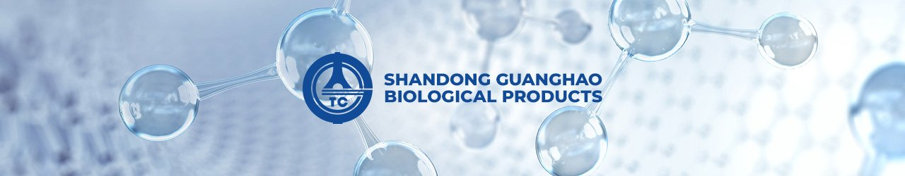 Guanghao Biological Factory Banner