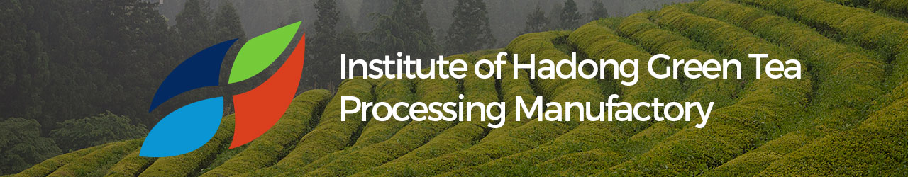 Institute of Hadong Green Tea Processing Manufactory