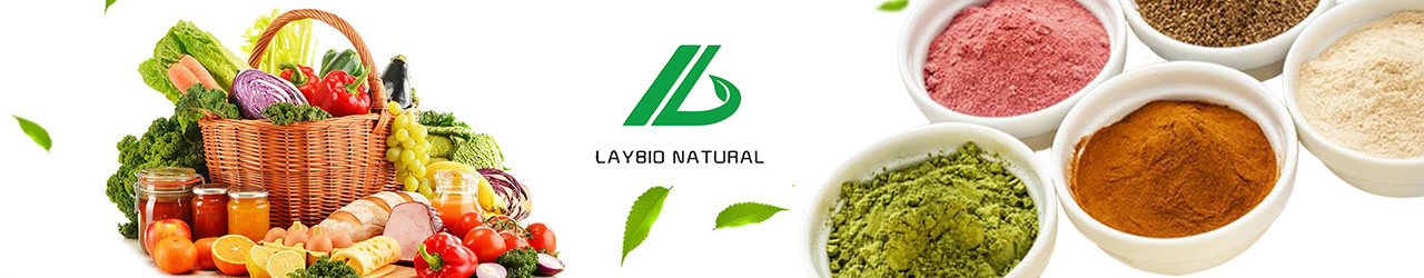 Xi'an Laybio Natural Ingredients Co., Ltd