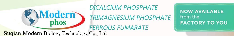Suqian Modern Biology Technology Co., Ltd.
