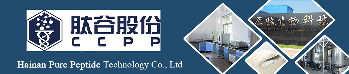 Hainan Pure Peptide Technology Co., Ltd.