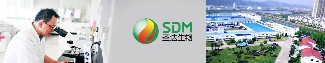 Shengda Bio-Pharm Factory Banner
