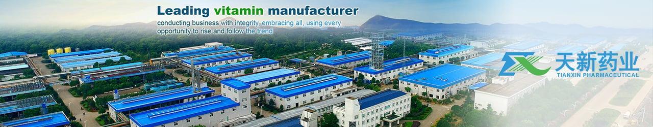 Tianxin Pharmaceutical Factory Banner