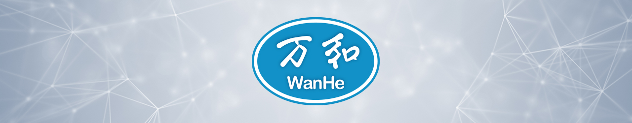 Wanhe Pharmaceutical Factory Banner