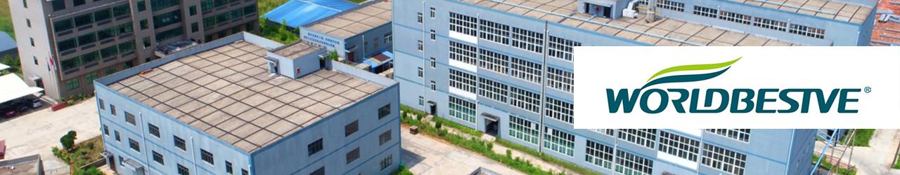 Zhejiang Worldbestve Biotechnology Co., Ltd