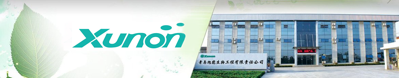 Qingdao Xunon Bioengineering Co., Ltd