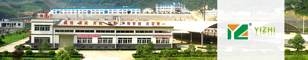 Hubei Yizhi Konjac Biotechnology Co., Ltd.