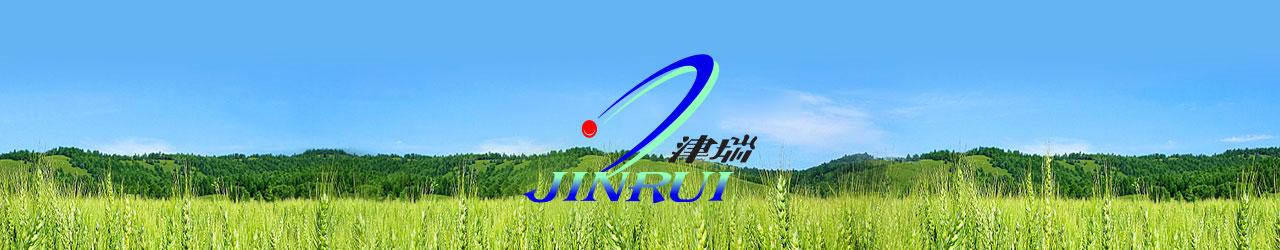 Tianjin ZhongRui Pharmaceutical Co., Ltd.