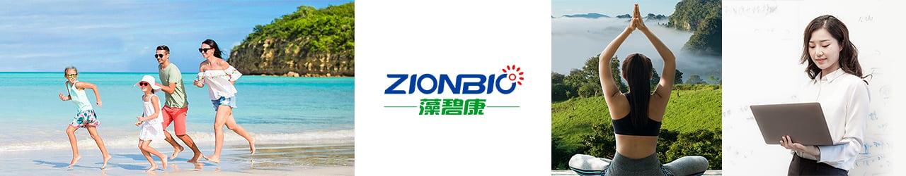Zionbio Factory Banner