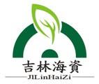 Jilin Haizi