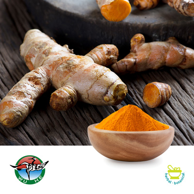 Water Soluble Curcumin 5% HPLC by Ningbo Traditional Chinese Pharmaceutical Corp.