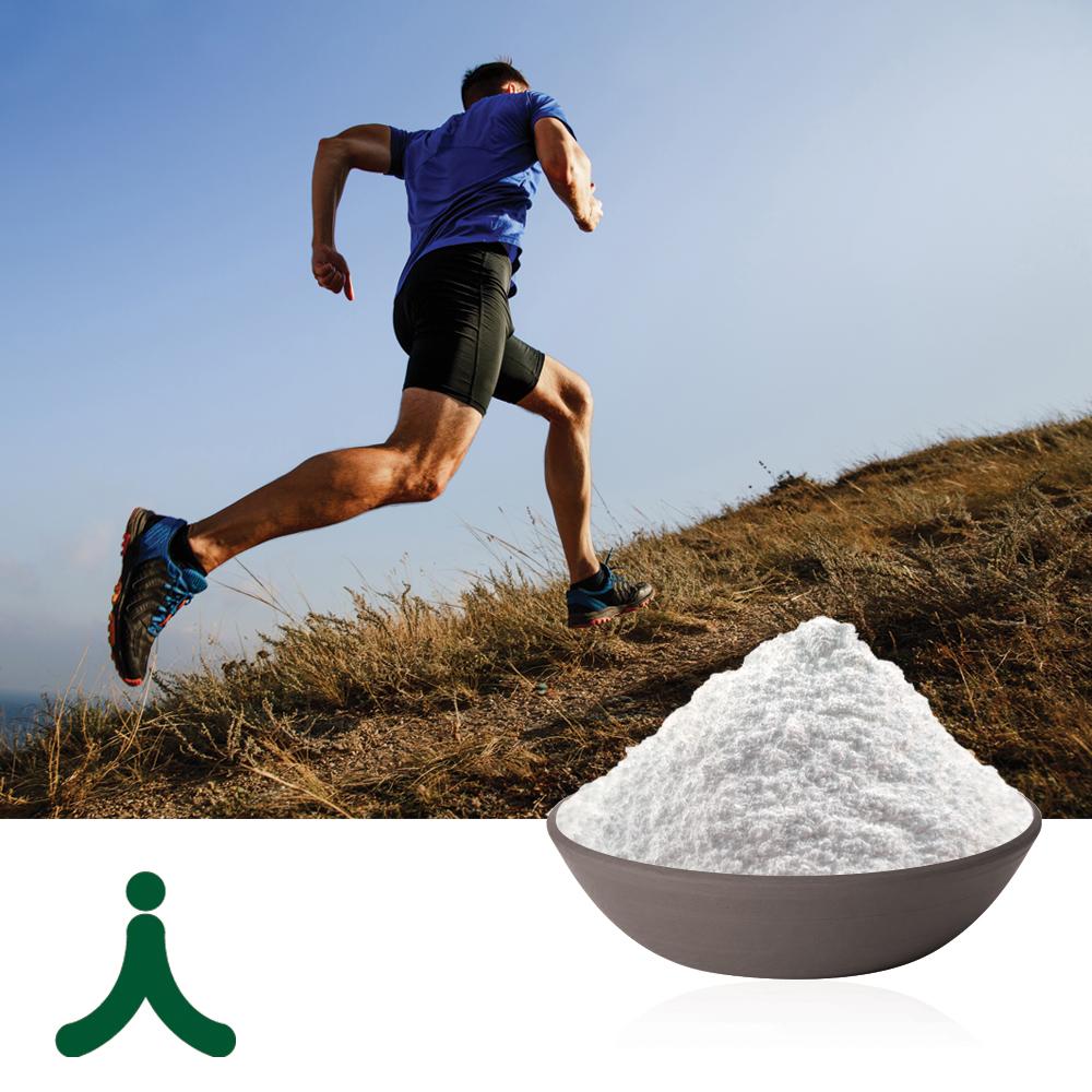 L-Citrulline DL-Malate 2:1 by Jingjing Pharmaceutical