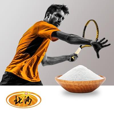 Taurine Regular 20-100 Mesh by Jilin Beisha Pharmaceutical Co.,Ltd.
