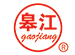 Gaojiang